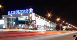Logo de Centro Comercial e. Leclerc Miranda de Ebro