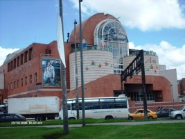 Logo de Centro Comercial el Boulevard