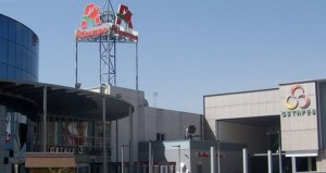 Logo de Centro Comercial Getafe 3