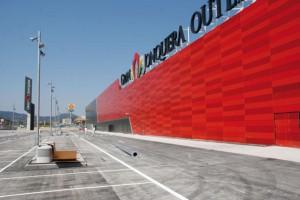 Logo de Centro Comercial Nou Centre Emporda