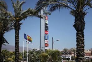 Logo de Parque Comercial Plaza Nueva